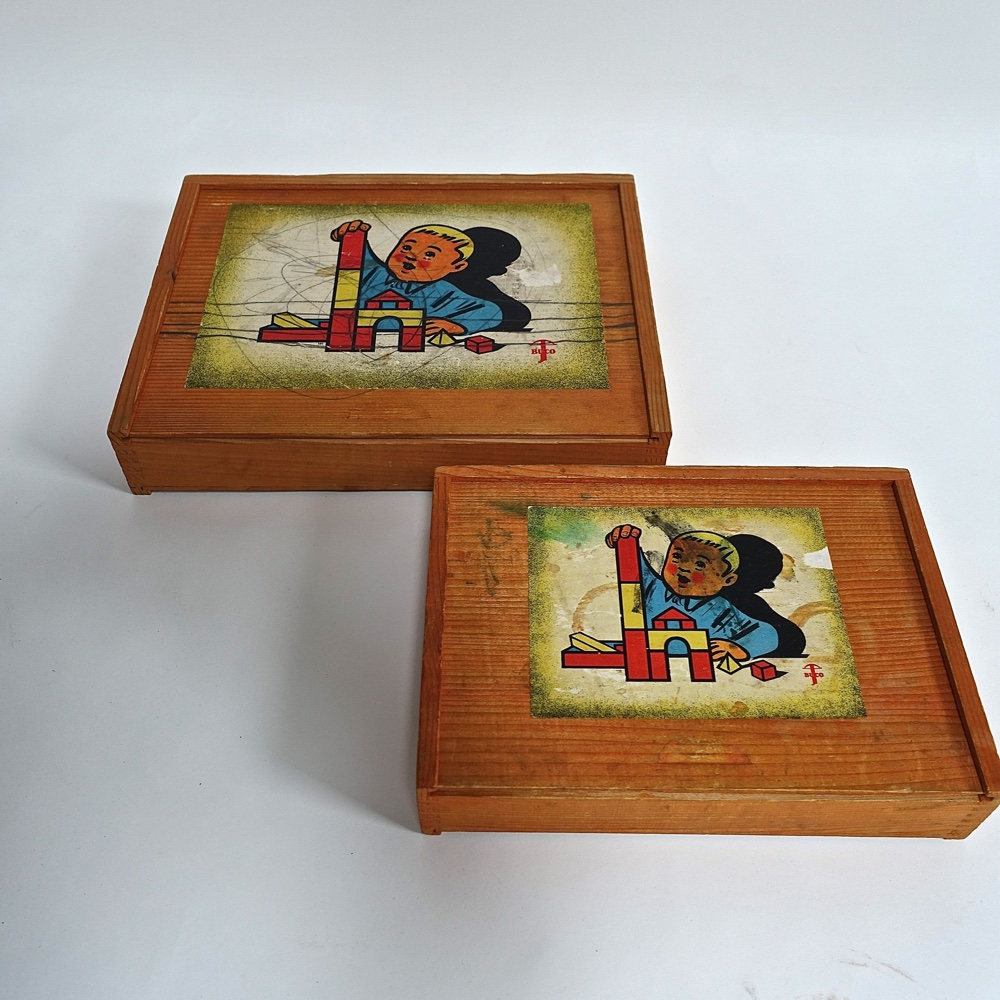 wooden games Buco swiss 1950